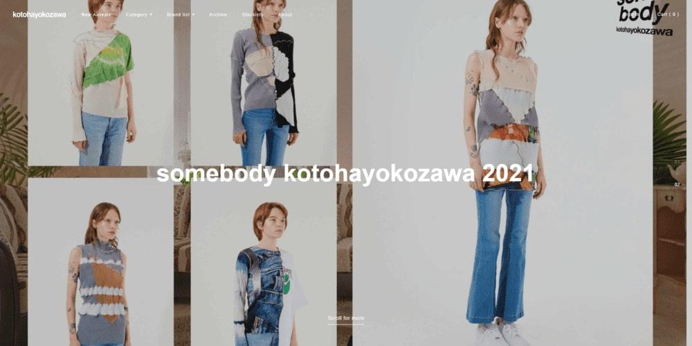 Kotohayokozawa-page